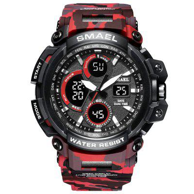 SMAEL 1708MC Multi-function Electronic Camouflage LED Watch