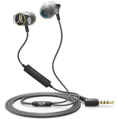 QKZ DM7 3.5mm Aluminum Alloy in Ear Wired Earphone