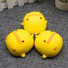 Squishy PU Slow Rebound Toy Simulation Half Duck Decompression Toy Children Early Education Early Education - YELLOW