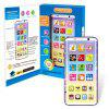 Curve Children Intelligent Mobile Phone Toy  Early Childhood Education Machine - PURPLE