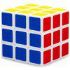 Game-specific Puzzle Smooth Third-order Magic Cube Intelligence Decompression Toy - MULTI-A