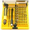 45pcs Soft Extension Rod Manual Combination Tool - MULTI