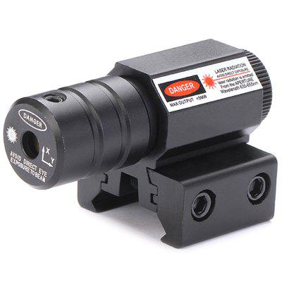 Mini Hanging Wide Narrow Dual-use Infrared Laser Adjustable Sight
