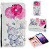 PU Leather Material 3D Pattern Phone Case for Huawei P20 - WHITE