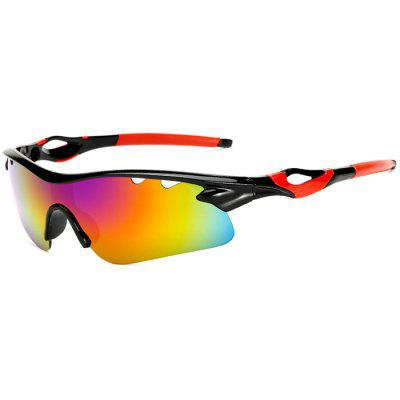 Fashion Casual Outdoor Riding Glasses