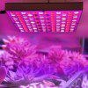 BRELONG LED Filling Patch 50W Plant Growth Light - WHITE