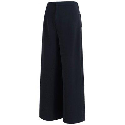 Women Extremely Simple Wide Leg Trousers from Xiaomi youpin