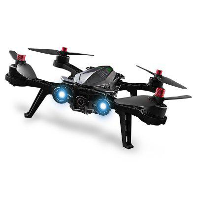 MJX Bugs 6 250mm RC Brushless Racing Quadcopter - RTF - with camera/Standard Version/with Camera + FPV Monitor/with Camera + FPV Monitor + Glasses
