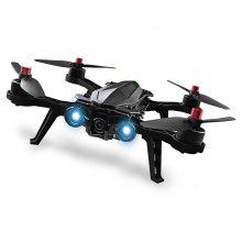 Gearbest MJX Bugs 6 250mm RC Brushless Racing Quadcopter - RTF