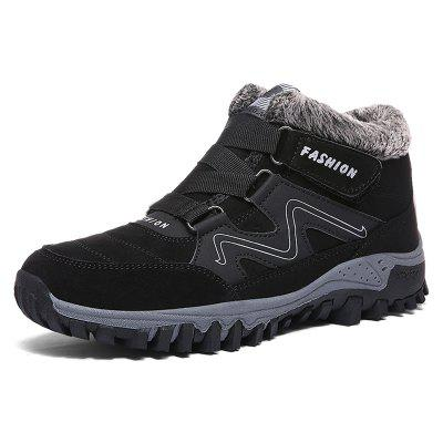 Leather Warm Men's Cotton Old Winter Outdoor Shoes