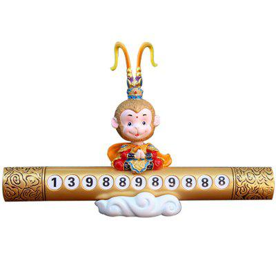 Car Decoration Parking Card Number Card Monkey Car Temporary Stop Sign Shaking Head Doll Gold Hoop