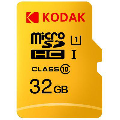 Kodak High Speed U1 TF / Micro SD Memory Card 16GB / 32GB / 64GB / 128GB - YELLOW 32GB