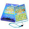 Words Learning Educational Toys 18 Chapters Education KURAN TABLET Learn Arabic Kids GIFT - YELLOW