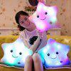 Luminous Pillow Star Cushion Colorful Glowing Plush Doll LED Light Toys Gift for Girl Kids Christmas Birthday - TURQUOISE