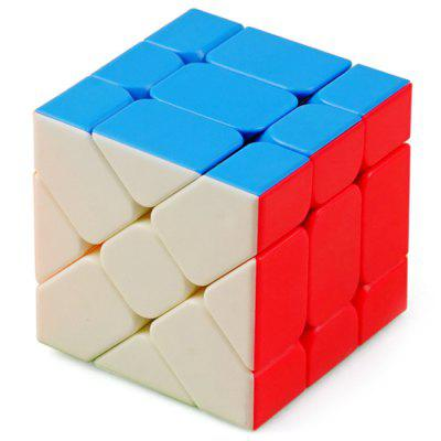 56mm Magic Domain Cube Classroom Shifting Edge Three-order Color Variant Shaped Cube