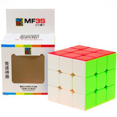 MF3S 56mm Cube Sala de Aula 3 x 3 x 3 Matte Color Puzzle Cube Toy