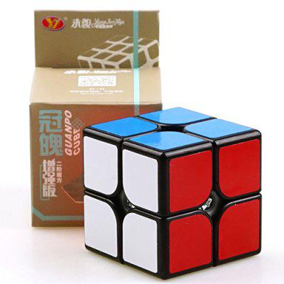 50mm Second-order Enhanced Version Of the Racing Game Magic Cube