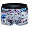 Hommes Ice Silk Stylish Printing Boxers - MULTI-A