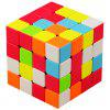 62mm Sacred Hand Tank Fourth-order Professional Game Puzzle Cube - MULTI-A