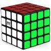 62mm Fourth-order Game Dedicated Puzzle Cube - NERO