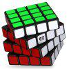 62mm Fourth-order Game Dedicated Puzzle Cube - BLACK