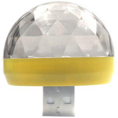 LED Sound Control Light