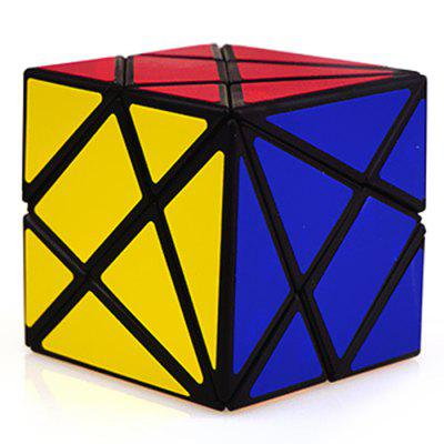57mm Professional Game Puzzle Cube Toy