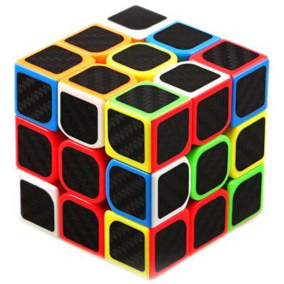 56mm Frosted Puzzle Magic Cube Toy
