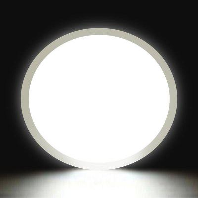 BRELONG Ultra-thin LED Indoor 20W White Light Round Downlight
