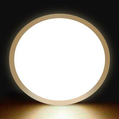 BRELONG Ultra-thin LED Indoor 15W Warm White Round Downlight
