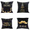 Christmas Decorations Hot Stamping Black Bottom Christmas Pillowcases Cushion Cover 4 Packs ( without Pillow ) - NIGHT