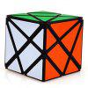 57mm Professional Game Puzzle Cube Toy - BLACK