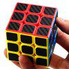 56mm Frosted Puzzle Magic Cube Toy - BLACK