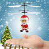 Santa Claus Induction Suspension Aircraft Charging Flight Toy 2pcs - CZERWONY