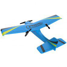 RC Airplanes - Best RC Airplanes Online shopping | Gearbest