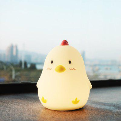Early Chicken Wake Up Alarm Clock Charging Pat Silicone Light With Clock Bedroom Bedside Feeding Night Light