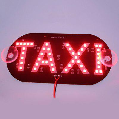 Taxi Top Light with Switch Plug