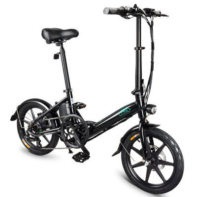 FIIDO D3 Shifting Version 16 inch Folding Electric Bike Moped Bicycle