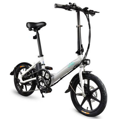 FIIDO D3 Shifting Version 16 inch Folding Electric Bike Moped Bicycle Image