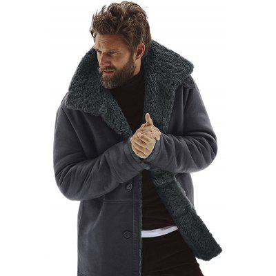 Man Winter Simple Thick Warm Jacket