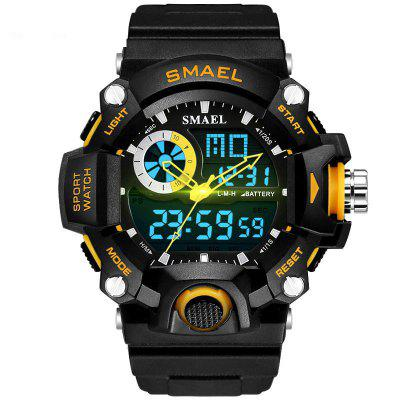 SMAEL 1385 Men's Multifunction Outdoor Mountaineering LED Watch With Box