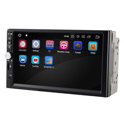 WG7092S-MW 2Din RK PX5 Android8.0 Octa-Core Universal Car Audio Car GPS With WiFi DAB+ TPMS OBD System 4G RAM+32G ROM