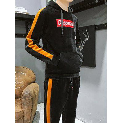 Fashion Hooded Sweater Winter Two-piece Suit