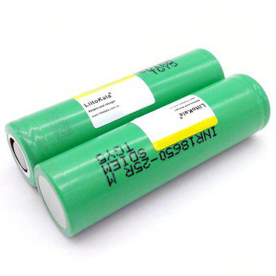 LiitoKala 25R 18650 2500mAh Power Battery INR18650 - 25R 2PCS