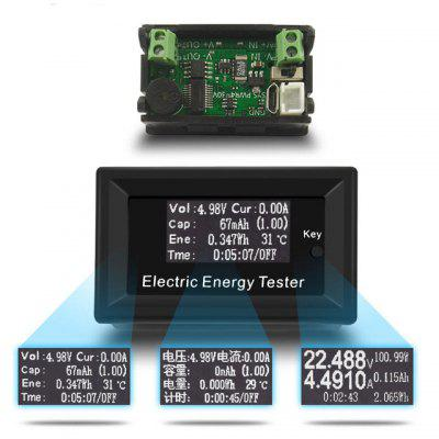 HD LED Digital DC Voltage Current Power Meter