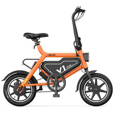 HIMO Electric Bicycle Booster Bike from Xiaomi youpin Image