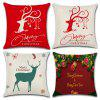 Christmas Home Decoration Series Cushion Cover Pillow Case - MULTI-D