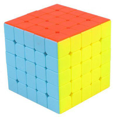 5x5x5 Puzzle Racing Magic Cube Toy