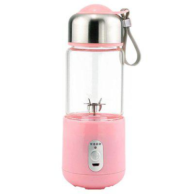 Portable DC Student Electric USB Cordless Accompanying Juicer