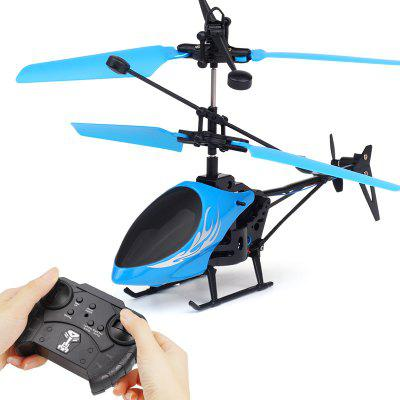 CX138 2.5CH RC Helicopter Airplane Infrared Induction Control